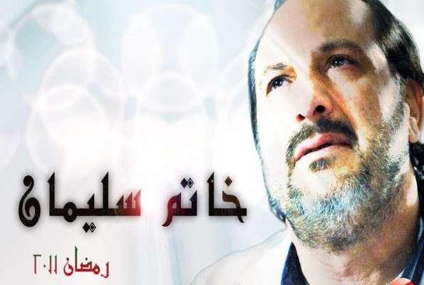 تفاصيل جميع مسلسلات رمضان 2011 وقصة كل مسلسل