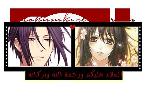 [Anime Passion] يقدم الحلقة الثالثة من الأنمي Hakuouki Reimeiroku hakuoukimr01.png
